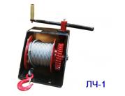 Лебедка червячная ручная   Модель ЛЧ-1